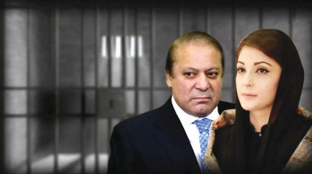 maryam sends back to jail