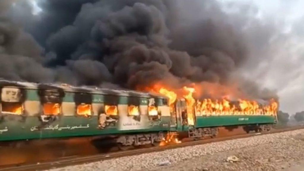 tez gam caught fire