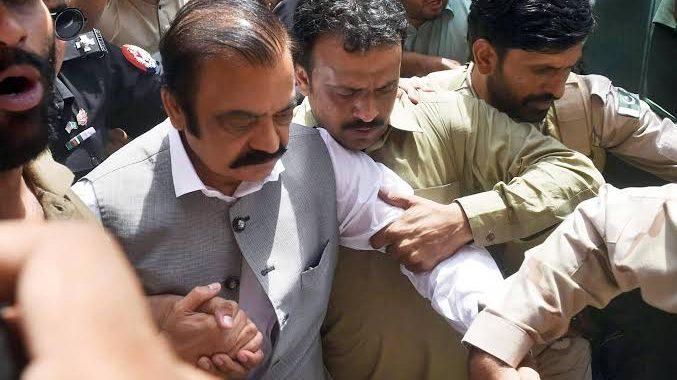 Rana sanaullah granted bail