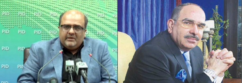 malik riaz and shehzad akbar