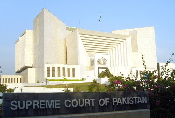 supreme court of pakistan