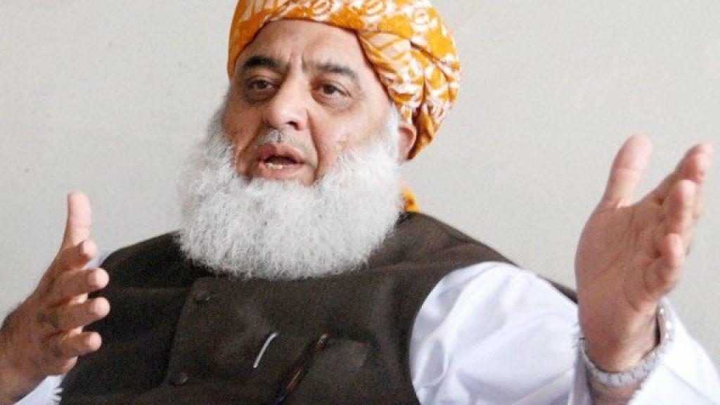 Maulana fazal sahib