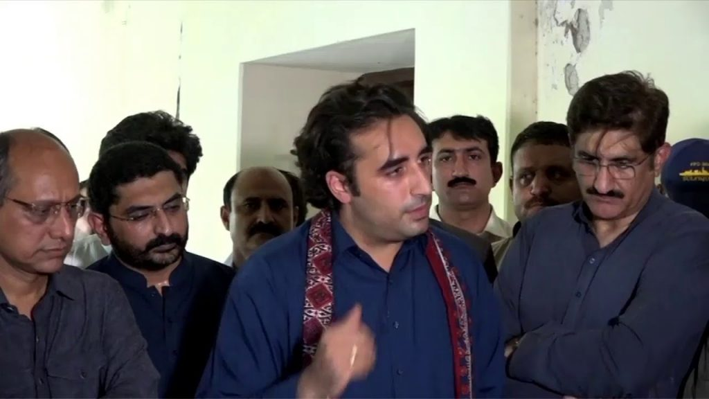 ppp asks govt to explain ehsanullah issue