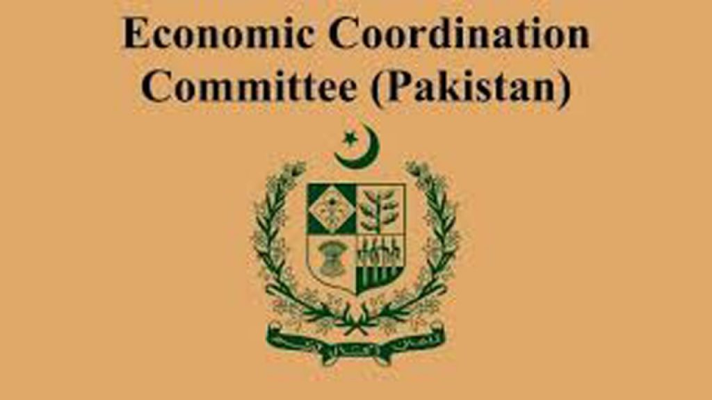 Economic-Coordination-Committee-of-the-Cabinet-ECC-1280x720