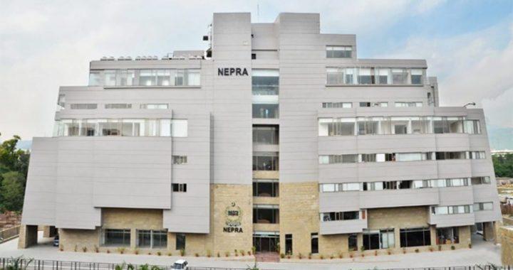 NEPRA-1280x720