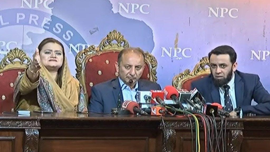 pml n press conference