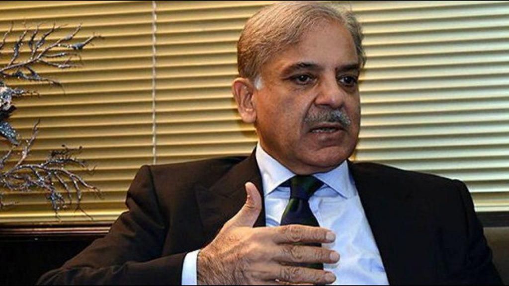 NAB summons Shehbaz Sharif