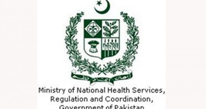 The-Ministry-of-National-Health-Services-1280x720