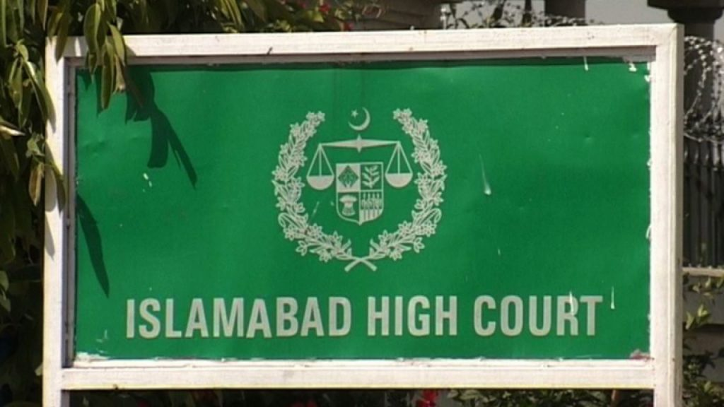 islamabad-high-court-1280x720