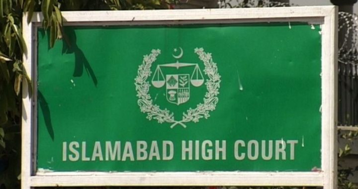 islamabad-high-court-1280x720