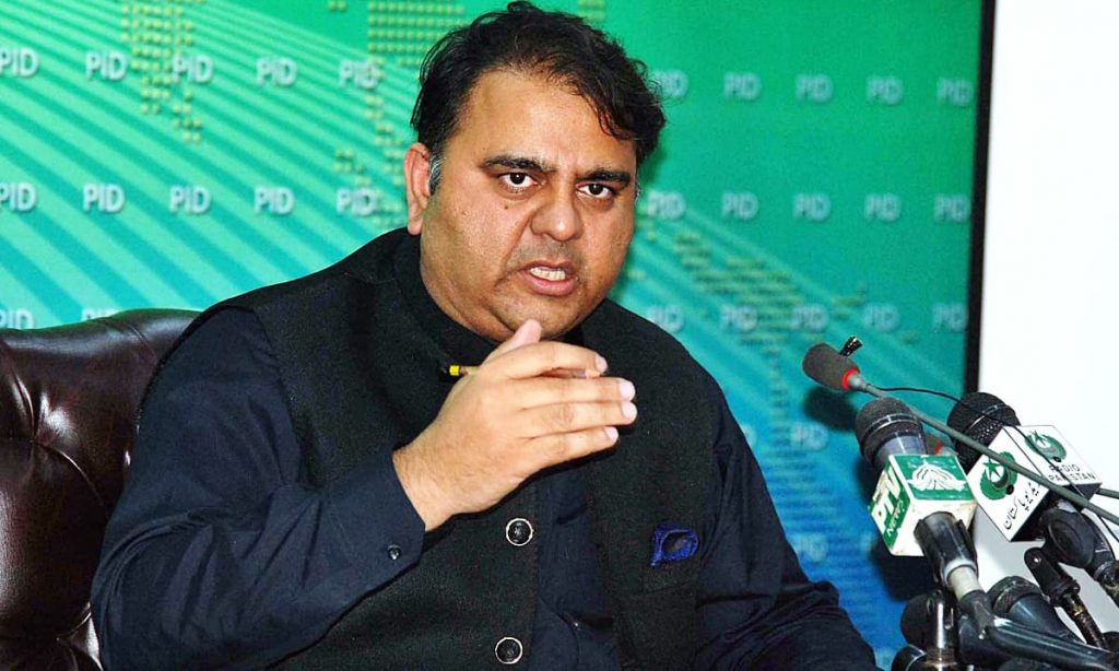 APP64-13 ISLAMABAD: September 13 – Federal Minister for Information and Broadcasting Chaudhry Fawad Hussain briefs the media about cabinet meeting during a press conference at PID Media Centre. APP photo by Irfan Mahmood