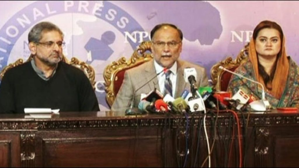 PML-N press conference
