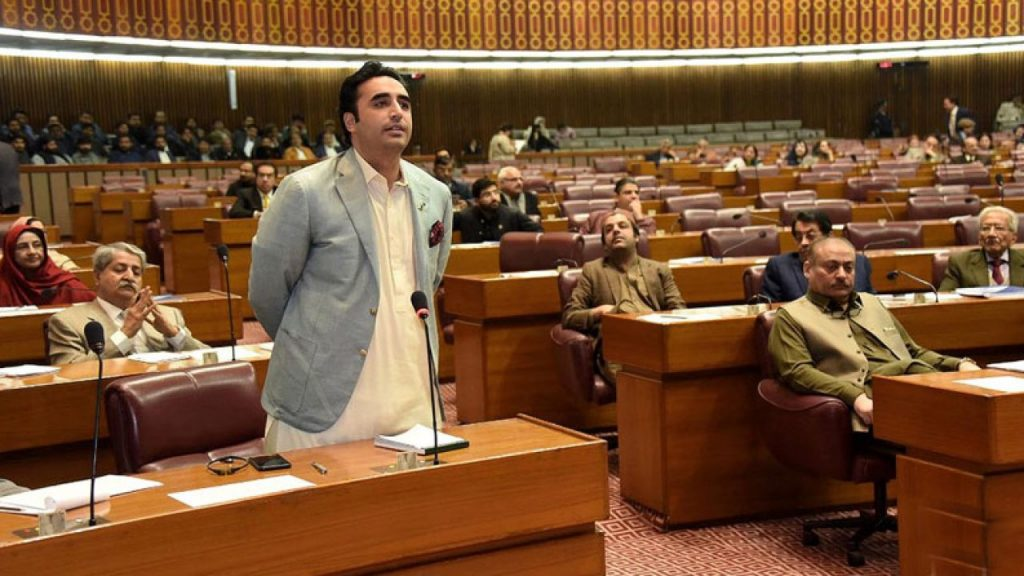 Bilawal-in-national-assembly-1280x720