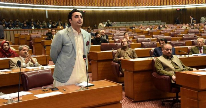 Bilawal-in-national-assembly-1280x720