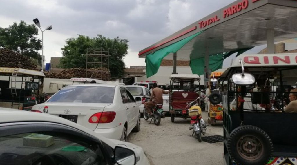 LHC to form commission on petrol shortage