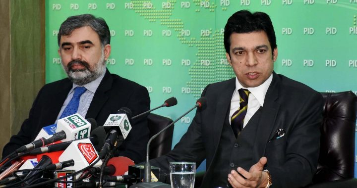 FEDERAL MINISTER FOR WATER RESOURCES, MUHAMMAD FAISAL VAWDA ADDRESSING A PRESS CONFERENCE IN ISLAMABAD ON OCTOBER 22, 2018.