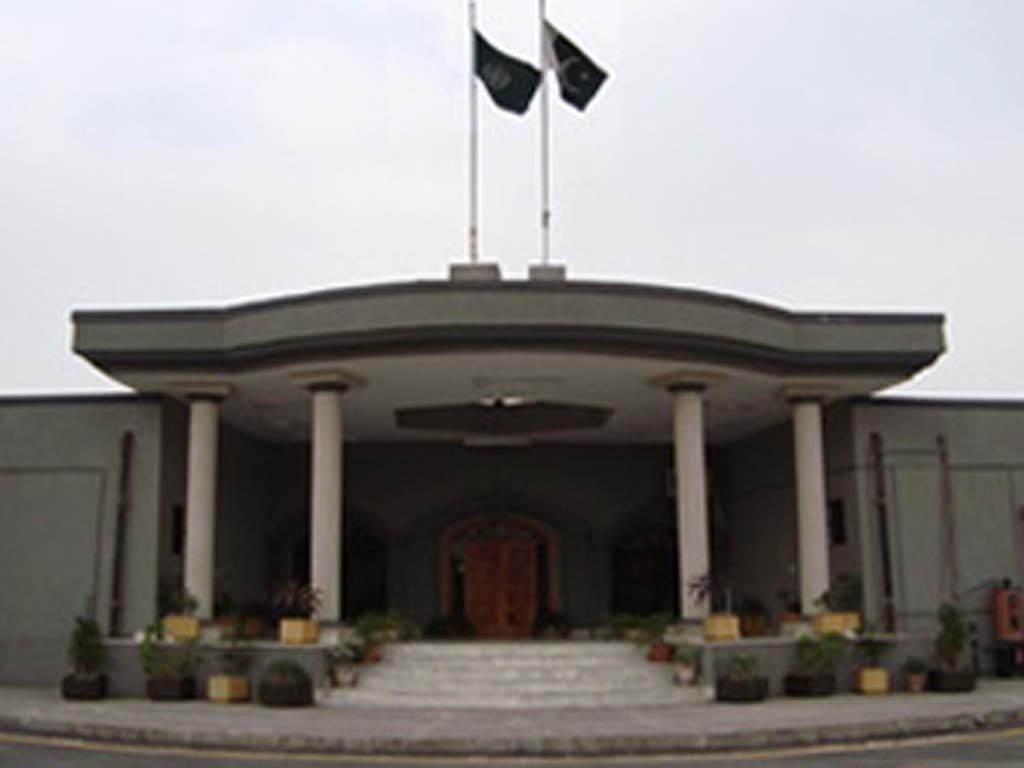 LAwyers attack on IHC