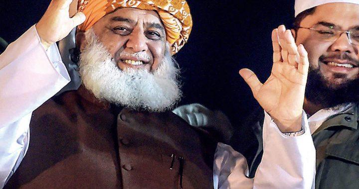 Maulana Fazal