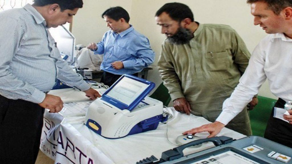 ECP-NADRA-initiate-I-Voting-Solution-for-overseas-Pakistanis-1280x720 (1)